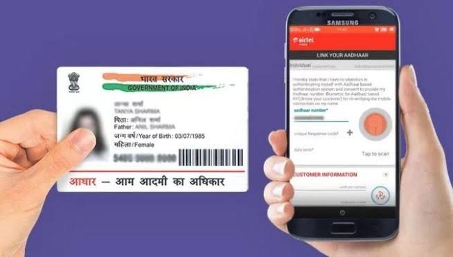 How to add your Mobile Number in Aadhar Card