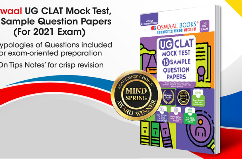 2 months to CLAT 2021 exam | 5 easy tips to crack CLAT exam in 1st attempt